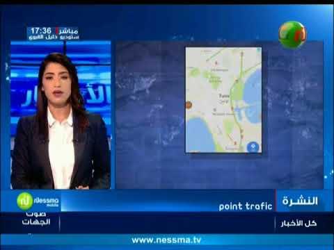 حركة المرور المسائية ليوم الجمعة 02 مارس 2018 -قناة نسمة