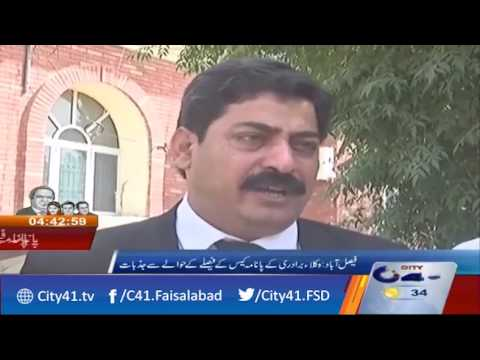 Lawyers feelings regarding Panama case decision