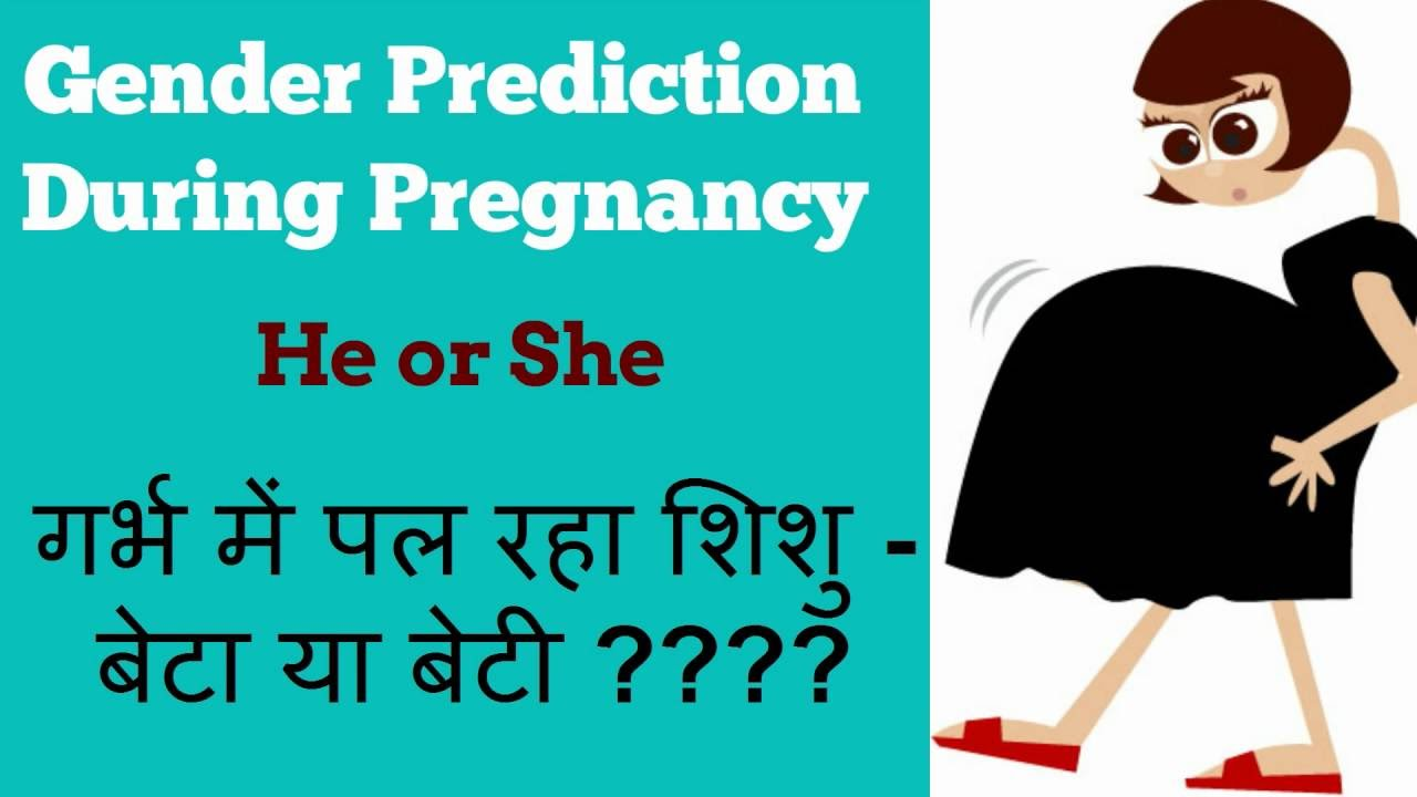 how to stop bleeding during pregnancy in hindi