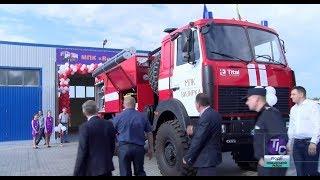 У Визирці офіційно відкрили місцеву пожежну команду