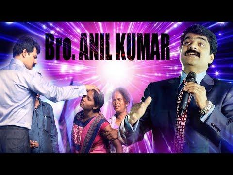 Bro. Anil Kumar || Devuni Sainyam Album Video inauguration|| JC Kuchipudi