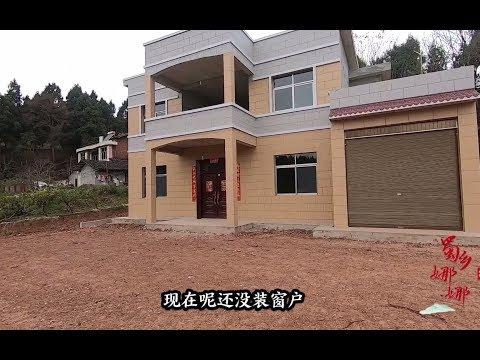 四川农村,花费近50万的小别墅为何无人居住?年底啦却空无一人