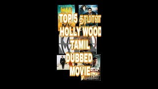 top 5 best tamil dubbed movies   hip hop 5     top 5 movies  