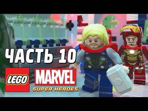LEGO Marvel Super Heroes Прохождение - Часть 6 - ЧЕЛОВЕК-ФАКЕЛ