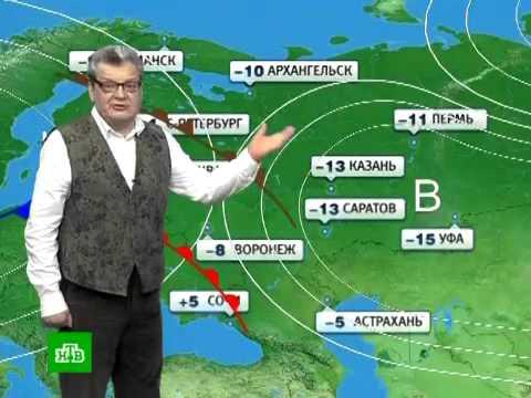 Смотреть Погода в москве на 14 дней онлайн