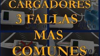 REPARAR CARGADOR DE LAPTOP CON O SIN HERRAMIENTAS - REPAIR Laptop AC Adaptador WITH OR WITHOUT TOOLS