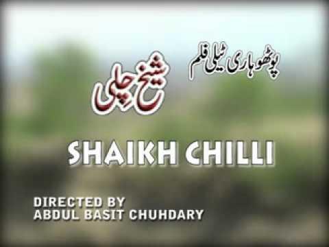 Sheikh Chilli - Title