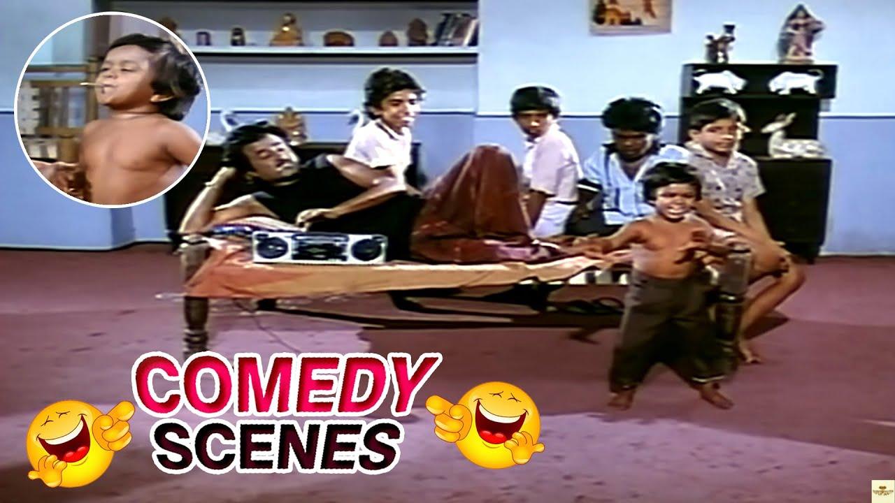 Rajinikanth & Little Boy Ultimate Comedy Scene    Tamil Comedy Scenes    Super South Movies    H