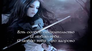 """Николай Носков """"Это здорово"""""""