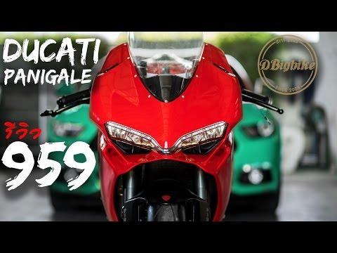 Review | Ducati 959 Panigale Track EVO Version