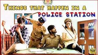 Boys vs Girls in Police Station | Things That Happen In A Police Station | Chennai Memes