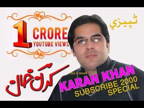 Karan Khan Best Pashto Song 2018 💋I💋 Eid Special 💋I💋 Pa Marai Ki Di Obha 💋💋 HD