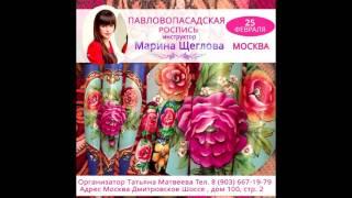КУРСЫ дизайна НОГТЕЙ в МОСКВЕ от Марины Щегловой
