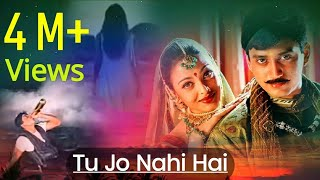 Tu Jo Nahin | तू जो नहीं | Woh Lamhe | Singer _ Glenn John | Very Heart 💔 Broken Songs HD (2006)