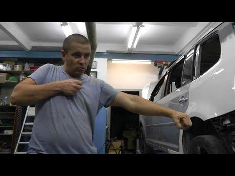 Volkswagen Touran.  Ремонт порога. И 10 минут ругательств😖