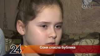 Девочка спасла жизнь бездомной собаки, потратив деньги, накопленные на телефон