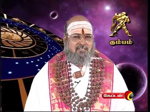16.08.2019 | இன்றைய ராசிபலன் | Indraya Rasi Palan | Daily rasi palan | #ராசிபலன்  Like: https://www.facebook.com/CaptainTelevision/ Follow: https://twitter.com/captainnewstv Web:  http://www.captainmedia.in
