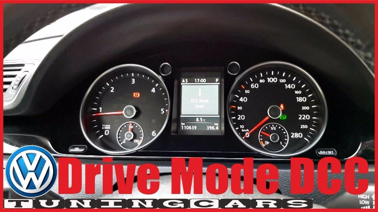 VW Passat CC 2 0 TDI BMT Drive Mode DCC Dynamic Chassis Control