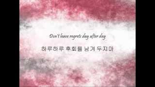 DBSK - Rising Sun (순수) [Han & Eng]