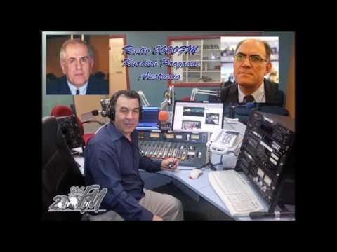 Mostafa Khalil - radio 2000fm interviews Fraooq Mostafa and Abdulwahab Talabani about Kurdistan