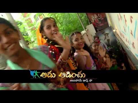 Aadu Adinchu DANCE SHOW