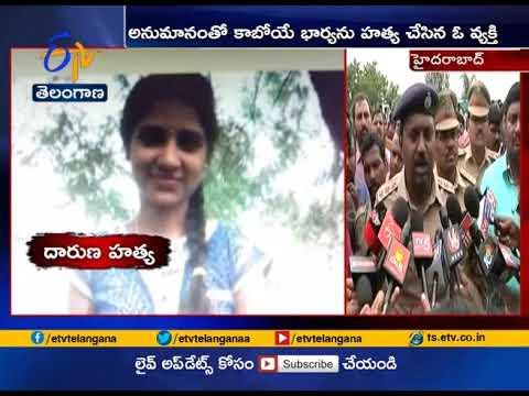 Lover Kills Girlfriend   Dead Throws Into Lake   Hyderabad