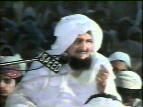 Pir Syed Afzal Hussain Shah Alipuri  موضوع:ساداتاکرام