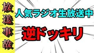 【プロvs素人】ドッキリ対決!2つのドッキリを見抜けるか⁉【感動】