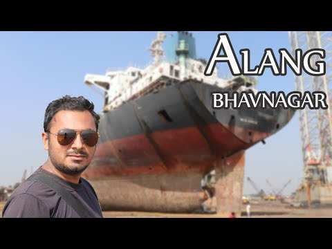 Alang (Gujarat) World's Biggest Ship Breaking & Scrap Yard Video by Rahul Bambhaniya