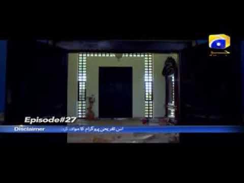 Khani drama background music