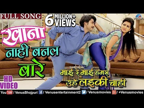 "Pradeep Pandey ""Chintu"" का New सुपरहिट VIDEO SONG 