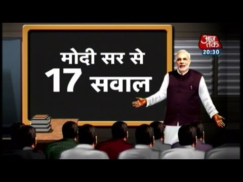 Students pose 17 questions to PM Modi