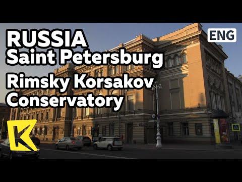 【K】Russia-Saint Petersburg[러시아-상트페테르부르크]림스키 코르사코프 음악원/Rimsky Korsakov Conservatory/Mariinsky/Concert
