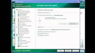 видео Дополнительные функции антивируса Norton для увеличения быстродействия компьютера