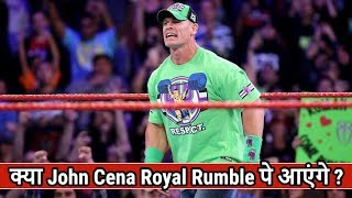 Will John Cena wrestle in WWE Royal Rumble 2019 Match or Not ? John Cena Injured.