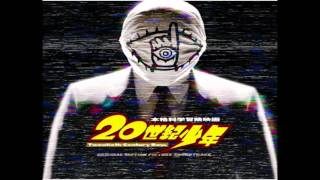 20th century boys 1# soundtrack : Bob Lennon