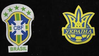 Украина Бразилия Чемпионат мира 2021 ФИНАЛ