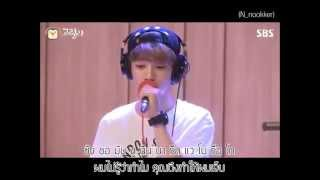 (THAISUB) CHEN EXO Cover - I Miss You