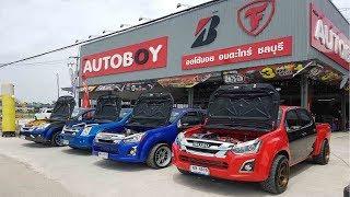 """ชมรถซิ่งโซนชล กับมิตติ้งกลุ่ม """"วัยรุ่นชลบุรี"""" ที่ร้านใหม่เฮียตี๋ล้อโต สาขาพานทอง : รถซิ่งไทยแลนด์"""