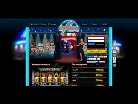 Как удалить казино вулкан из браузеровиз YouTube · Длительность: 6 мин21 с  · Просмотры: более 570,000 · отправлено: 11/3/2015 · кем отправлено: Averina Lab