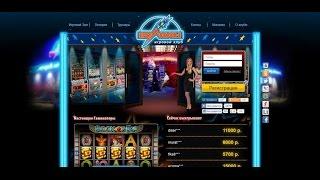 Как удалить казино вулкан из браузеров(, 2015-11-03T08:27:20.000Z)