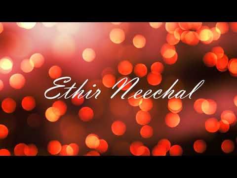 Ethir Neechal BGMs on Piano