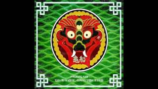[MP3 DL] Paloalto - Turtle Ship Remix (feat. G2, B-Free, Okasian & Zico)