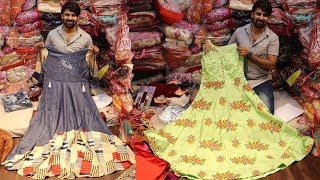 24 घंटे ऑनलाइन माल बिकेगा | Branded Kurti, Lehenga, Gown, Dress Material Wholesaler | Best Idea