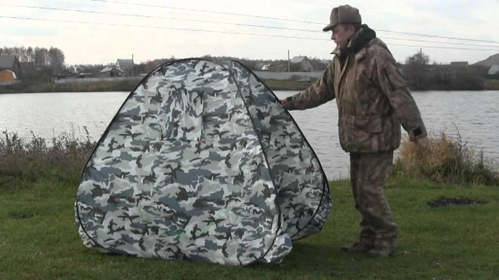 Палатка для зимней ловли ФИШПРОФИ. - YouTube