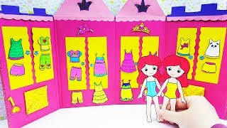 Twin Paper Dolls in the Handmade Princess Castle 👸