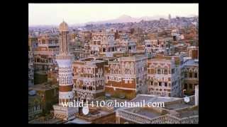 اجمل فيديو عن صنعاء القديمه اليمن Beautiful video of Old Sana'a Yemen
