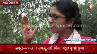 dcw chief swati maliwal in conversation with rifat jawaid