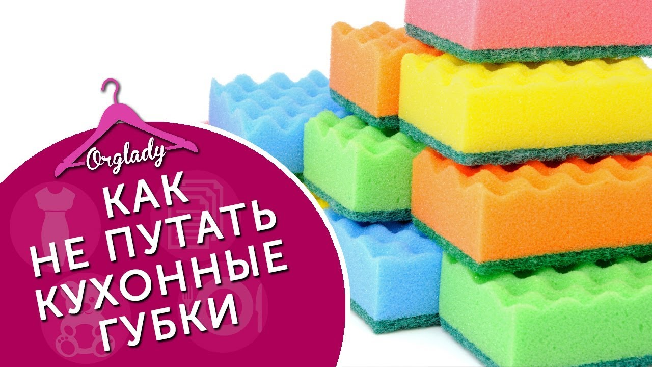 Лайфхаки с губкой для мытья посуды, если их несколько