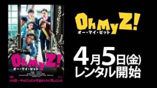 2017年4月5日(水)、ブルーレイ&DVD発売! http://klockworx.com/bluray...